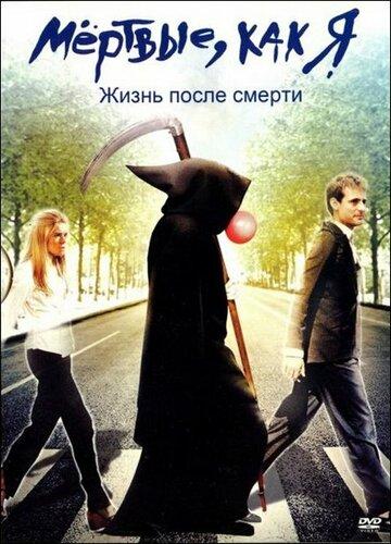 Кино Дракула
