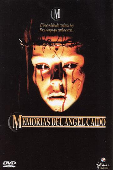 Записки падшего ангела (1998)