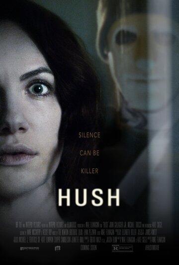 Тишина 2016 - фильм ужасов про глухую женщину смотреть онлайн в HD