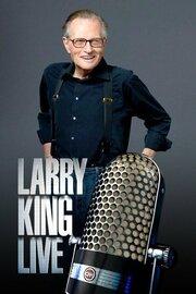 В прямом эфире с Ларри Кингом (1985)