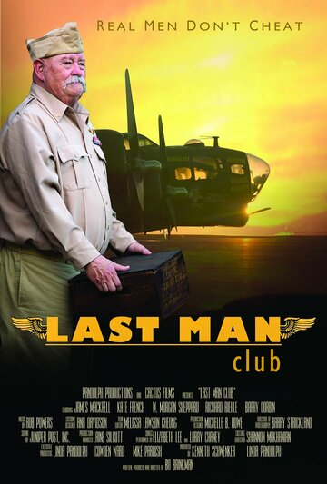 Постер             Фильма Последний Человек В Клубе