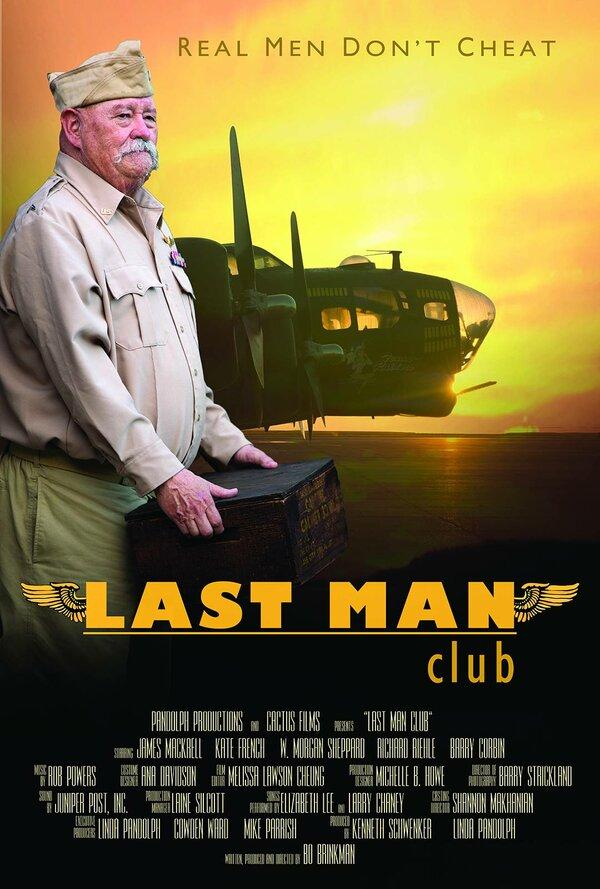 Клуб последних мужчин (2015)
