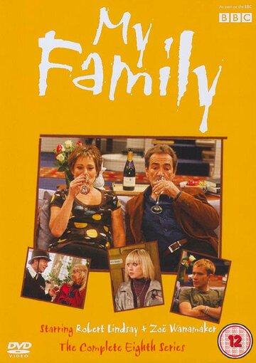 Моя семья (2000) полный фильм