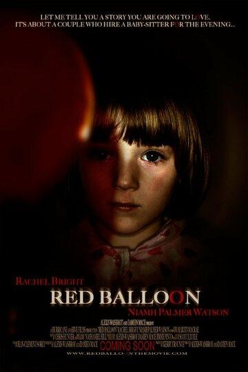 Красный шар (2010) полный фильм онлайн