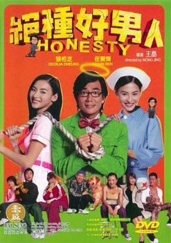 Скачать дораму Честность Chuet chung ho nam yun