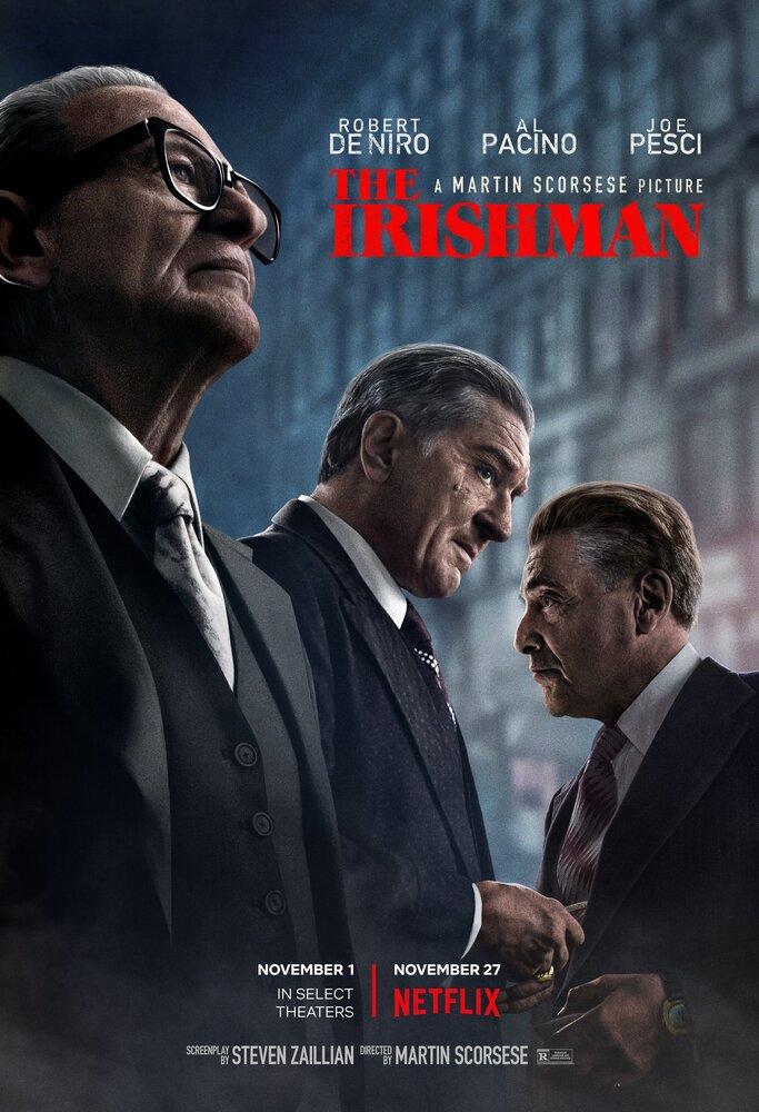 Ирландец (2019)