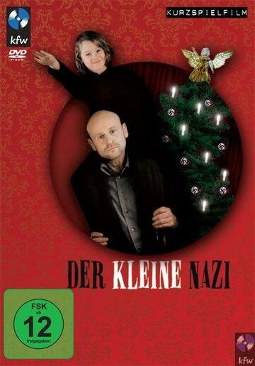 Маленький нацист (2010) смотреть онлайн HD720p в хорошем качестве бесплатно