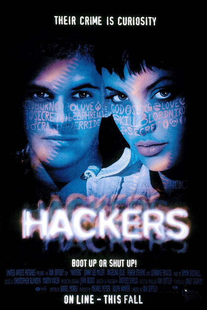 Хакеры 1995 Смотреть онлайн HD