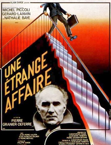 Странное дело (1981)