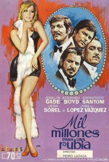 Миллиард для блондинки (1972)