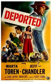 Депортированные (1950)
