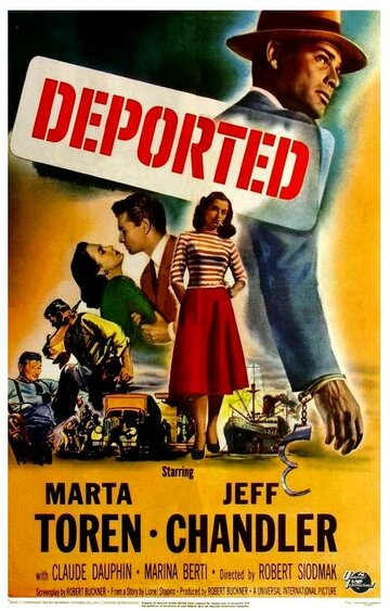Депортированные (Deported)