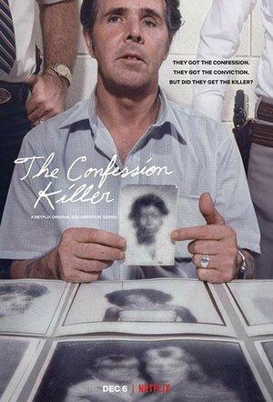 Признания убийцы (2019)