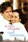 http://www.kinopoisk.ru/images/film/6151.jpg