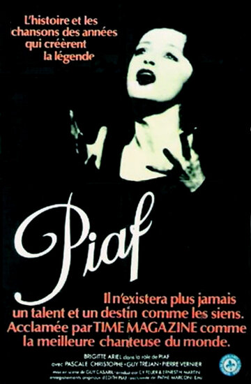 Пиаф (1974)