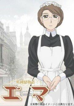 Эмма – викторианская романтика