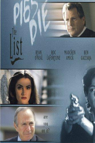Список (2000)