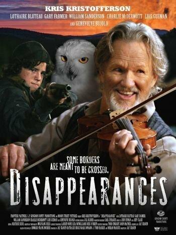 Исчезновения (2006)