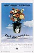 В ясный день увидишь вечность (1970)