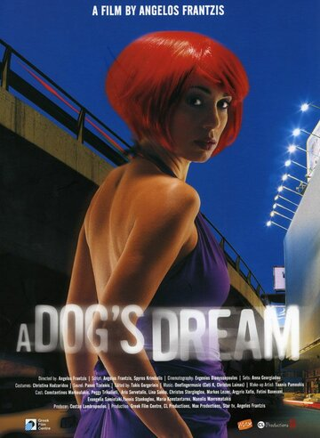 Сон собаки (2005) полный фильм онлайн