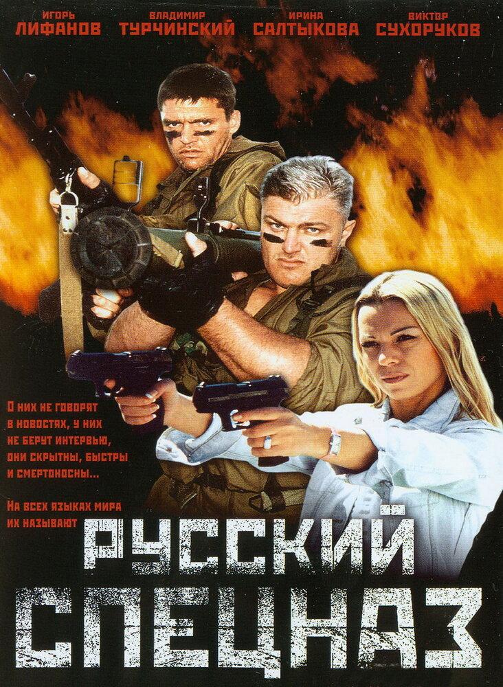 Кино по русски 0 фотография