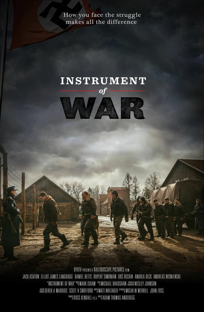 Орудие войны / Instrument of War (2017)