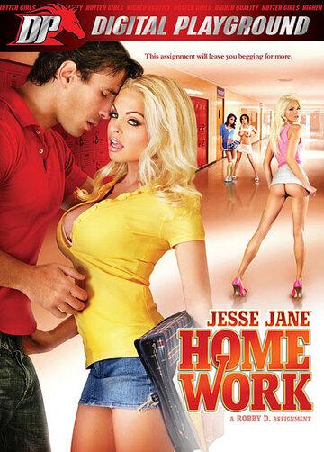 Джесси Джейн: Домашнее задание (Jesse Jane: Home Work)