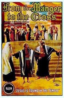 От яслей до креста или Иисус из Назарета (1912) полный фильм онлайн