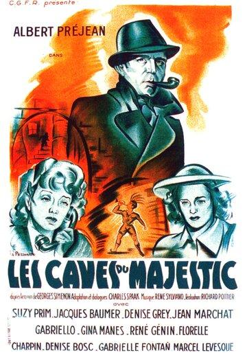 Подвалы Мажестика (1944)