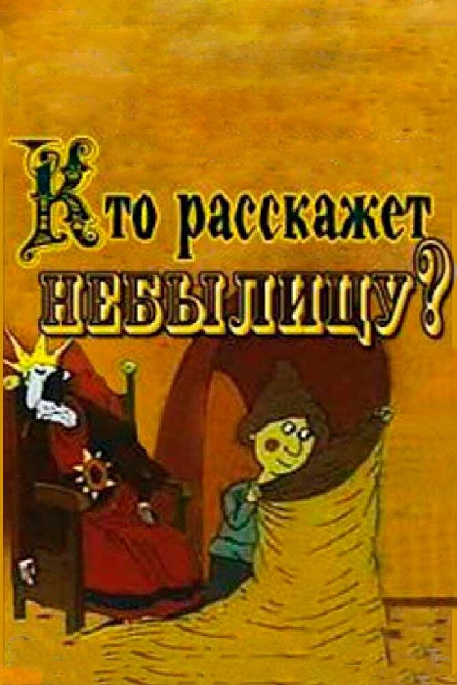 KP ID КиноПоиск 422427