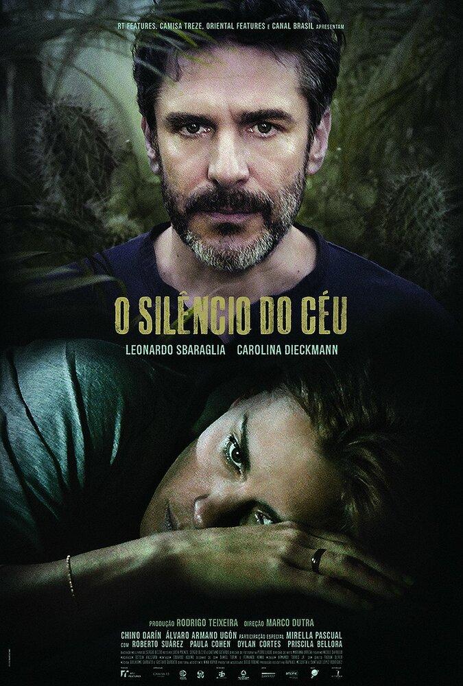 Молчание неба (2016)