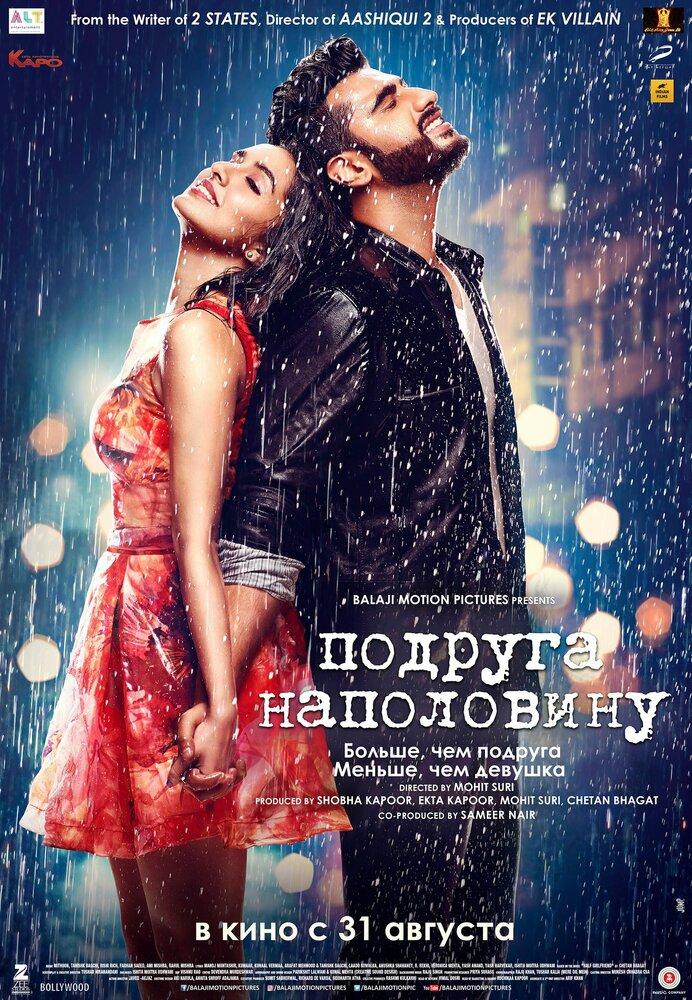 болтается, лучшие индийские фильмы про любовь рейтинг младше