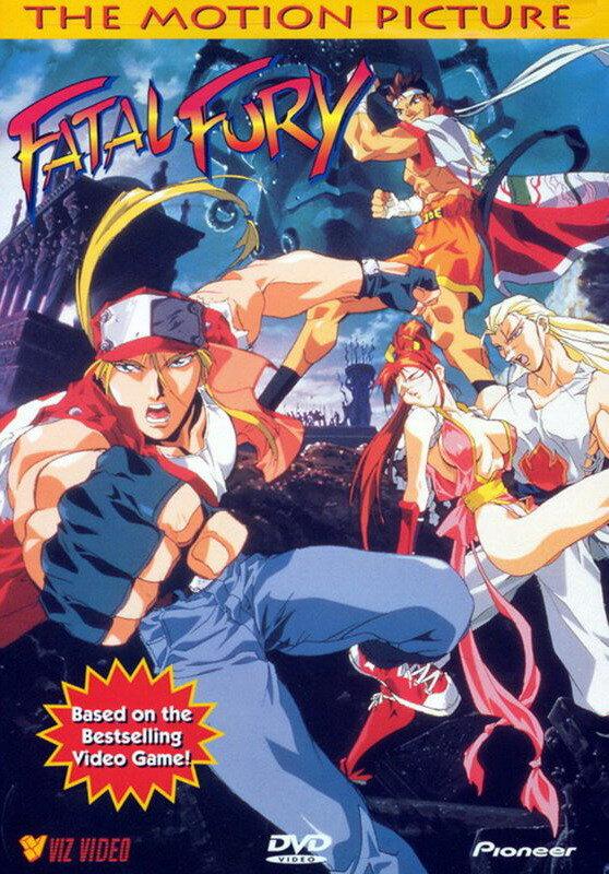 Постер Фатальная ярость 1994