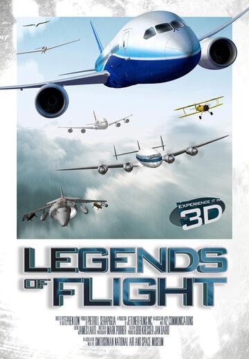 ������� � ������ 3D (Legends of Flight)