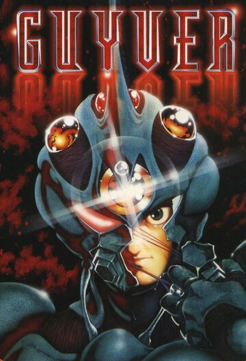Гайвер: Био-ударное оружие (сериал, 1 сезон) (1989) — отзывы и рейтинг фильма