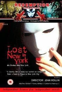 Потерянные в Нью-Йорке (1989)