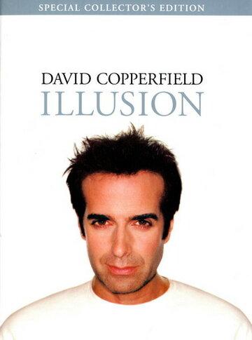 Дэвид Копперфилд: Иллюзии. 15 лет волшебства (1994) полный фильм онлайн
