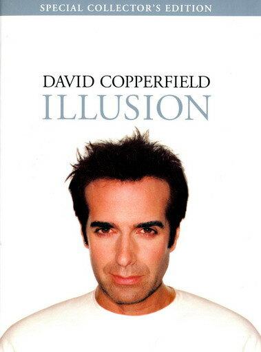 Дэвид Копперфилд: Иллюзии. 15 лет волшебства (ТВ)