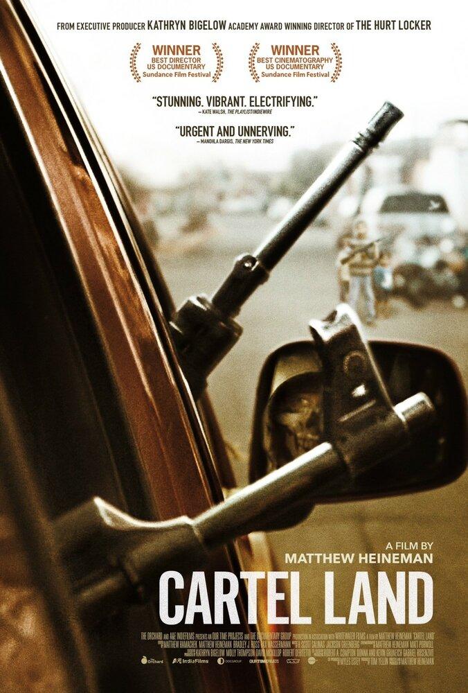 Земля картелей (2015)