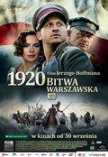 http://st.kinopoisk.ru/images/film/574913.jpg