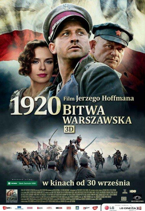 Варшавская битва 1920 (2011)/1920 Bitwa Warszawska (2011)