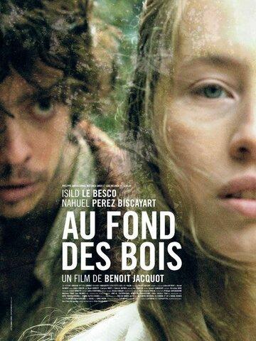В лесной чаще (2010)