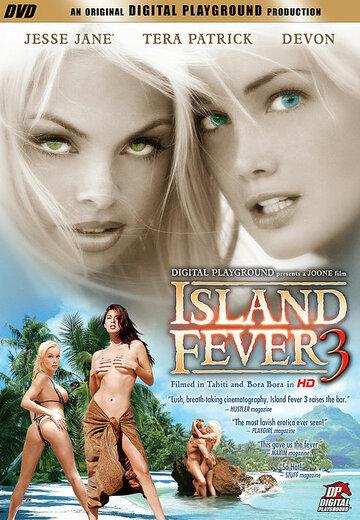 Смотреть порно фильмы онлайн островная лихорадка