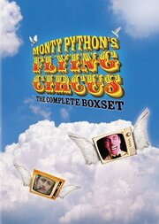 Монти Пайтон: Летающий цирк (1969)