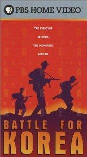 Битва за Корею (2001)