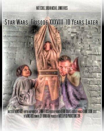 Звездные войны: Эпизод 38 – 10 лет спустя (Star Wars: Episode XXXVIII - 10 Years Later)