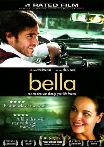 Белла (2006) — отзывы и рейтинг фильма