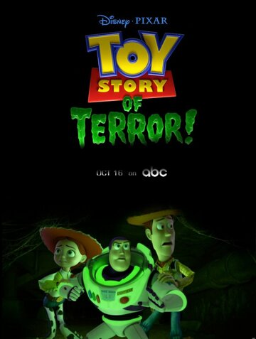 ������� ������� � ������! (Toy Story of Terror)