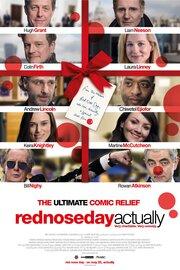 Смотреть онлайн День красных носов