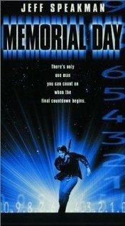 День памяти (1998)